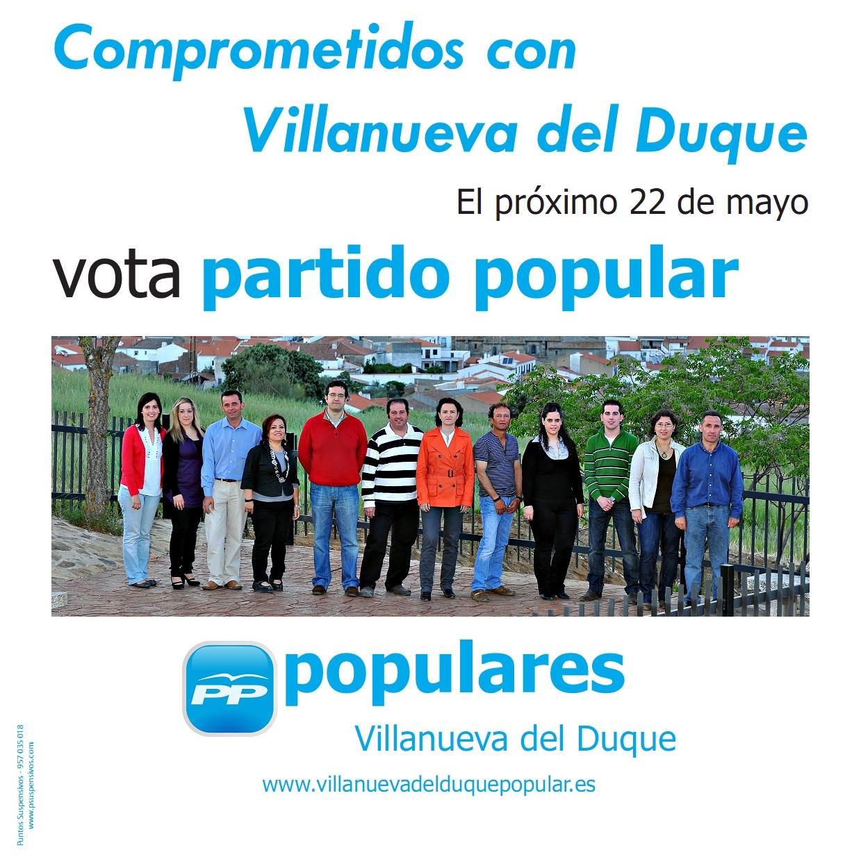 Nuevas tecnolog as villanueva del duque popular for Villanueva del duque